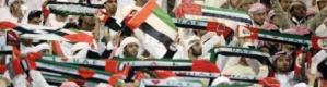 6 خطوات لاتحاد الكرة تدعم المنتخب أمام العراق ''جماهيرياً''