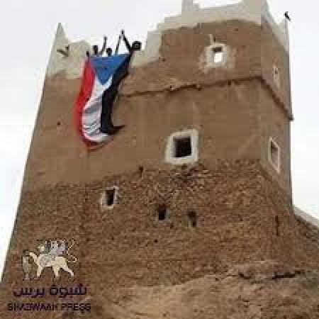 مؤتمر حضرموت الجامع ومستقبل الجنوب !!
