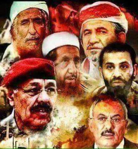 إصلاحي جنوبي يكشف المستور: حزبنا يخطط للفتنة في عدن وابتزاز السعودية ومضايقة الإمارات , وهذه توجيهات بن الأحمر