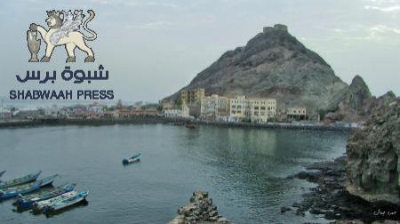 قتل التاريخ في عدن : مصنع (البمبا) في صيرة .. قصة تدمير اول مصنع ثلوج في الجزيرة العربية