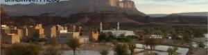 مساجد مدينة (حبان) التأريخية  بـ شبوه