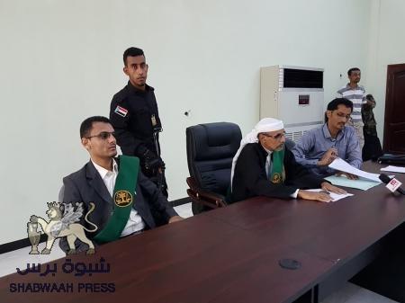 الحكم بالإعدام تعزيرا بحق قاتل د. نجاة مقبل ونجلها وحفيدتها