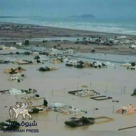 مجموعة طقس اليمن تحذر أهالي محافظة المهرة من إعصار ماكونو خلال الساعات القادمة: