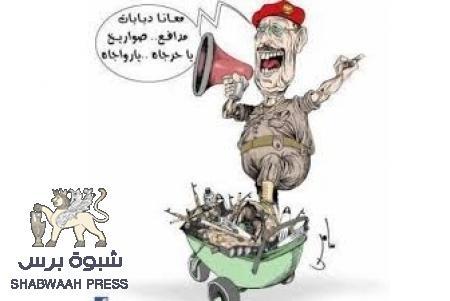 ملفات الفساد في اليمن (الحلقة الثانية)