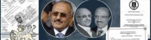 تحقيق استقصائي : كيف جنَت شركات ''شاهر عبد الحق'' الأموال الضريبية وكسرت القانون الدولي
