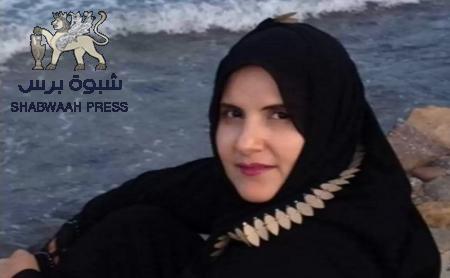 الأستاذة سارة اليافعي : لن تصنعوا بطولة زائفة على حساب شعبنا