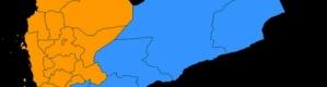 المساحة وتعداد سكان الجنوب العربي بين الأمس واليوم