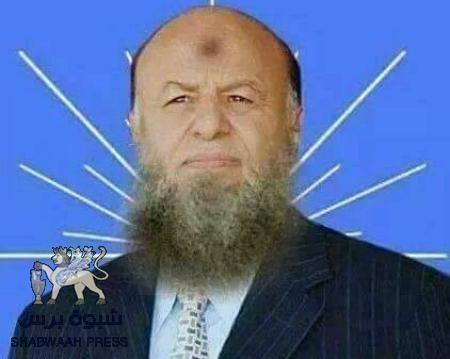 حقيقة سيطرة الاصلاح على قرارات هادي - قرار تعيين المقدشي خلفا للصبيحي يرقم 71 وقرار إقالة بن دغر 108