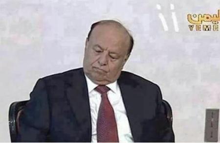هادي ووكالته الرسمية لم يعلما بعد بهجوم قاعدة العند الجوية !