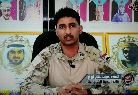 قائد نخبة شبوه في مقابلة تلفزيونية : قوات مأرب في شبوه تهرب الأسلحة والبترول للأعداء
